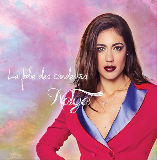 """Pochette de l'album """"La folie des candeurs"""""""